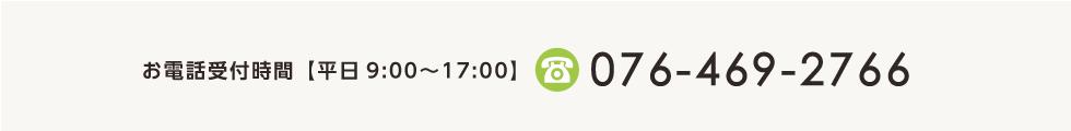 電話番号PC用