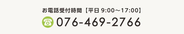 電話番号SP用